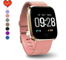 PUBU Fitness Tracker Activity Tracker Watch with Heart Rate Monitor IP67 Waterproof Fit Watch with Calorie Counter Smart Fitness Band with Sleep Monitor Pedometer Watch